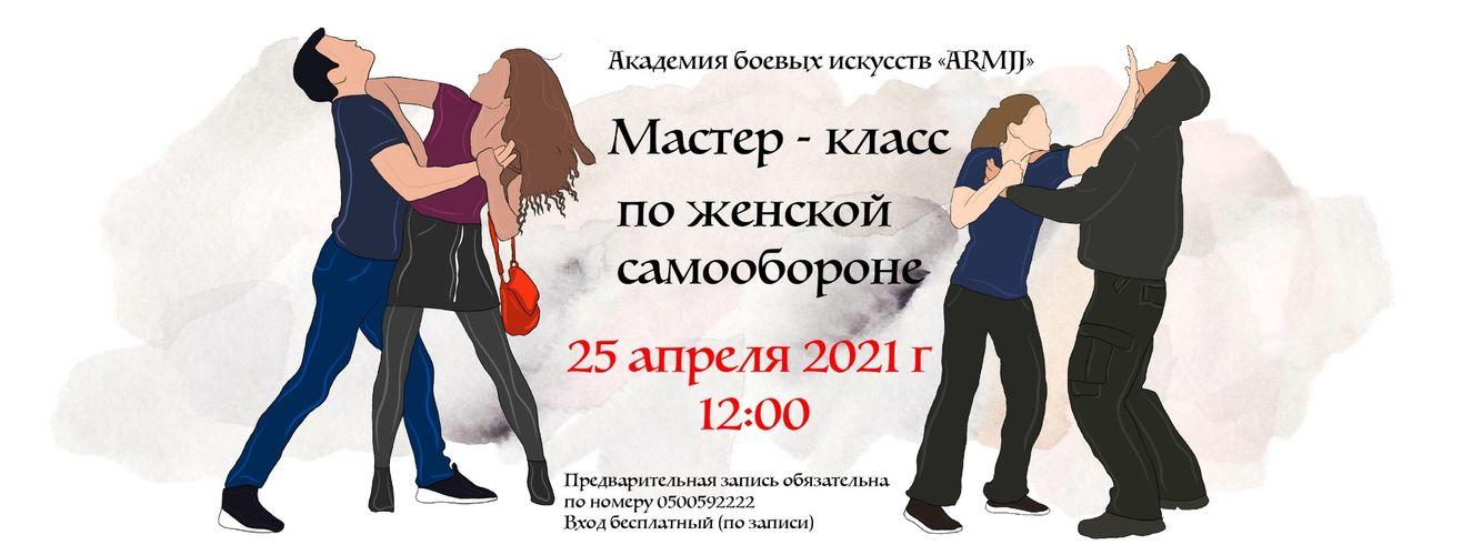 Куда в Бишкеке сходить на выходных? Афиша, фото-10