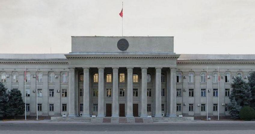 День выговоров иувольнений. Наказаны более десятка чиновников Кыргызстана