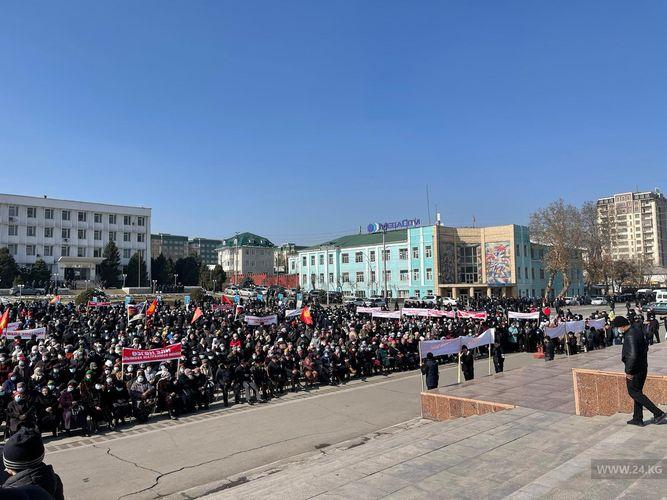 Фото читателя 24.kg. Митинг в Оше