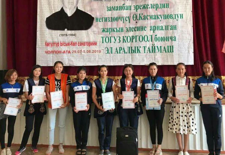 Фото Камчыбека Касымова. Награждение призеров среди женщин