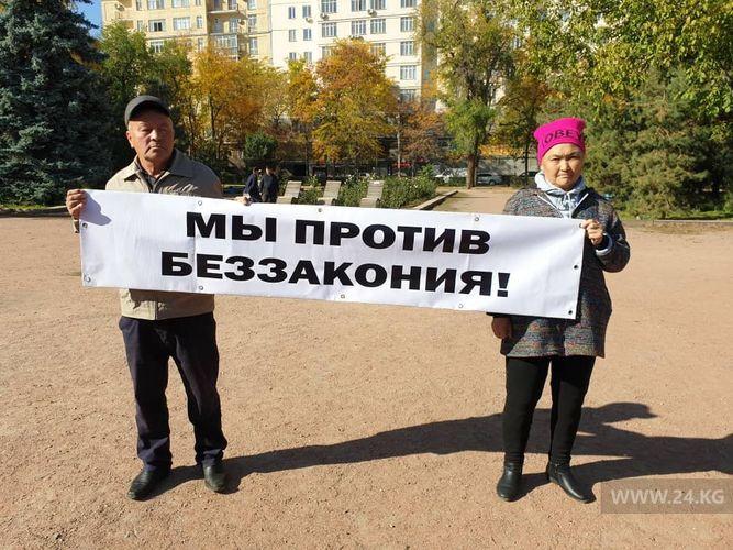 Фото 24.kg. Митинг в поддержку Каната Сагымбаева
