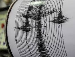4.7 magnitude earthquake hits Kyrgyzstan