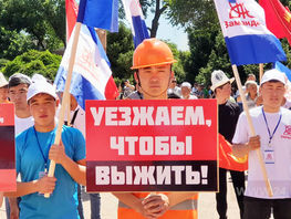 Protest in support of labor migrants held in Bishkek