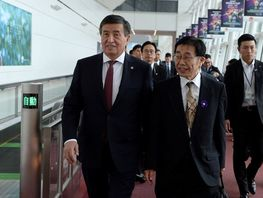 President of Kyrgyzstan Sooronbai Jeenbekov arrives in Japan