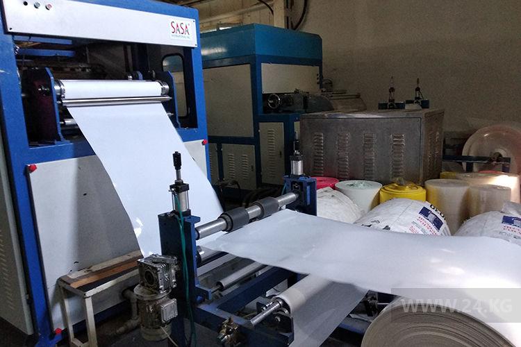 Фото 24.kg. Предприятие по выпуску пластиковой посуды