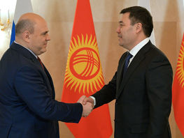 Sadyr Japarov and Mikhail Mishustin discuss investment cooperation