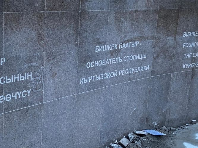 Фото читателя 24.kg. Монумента Бишкеку баатыру