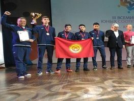 Kyrgyzstan's basketball team takes 2nd place at competitions in Russia