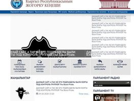 Website of Parliament of Kyrgyzstan hacked